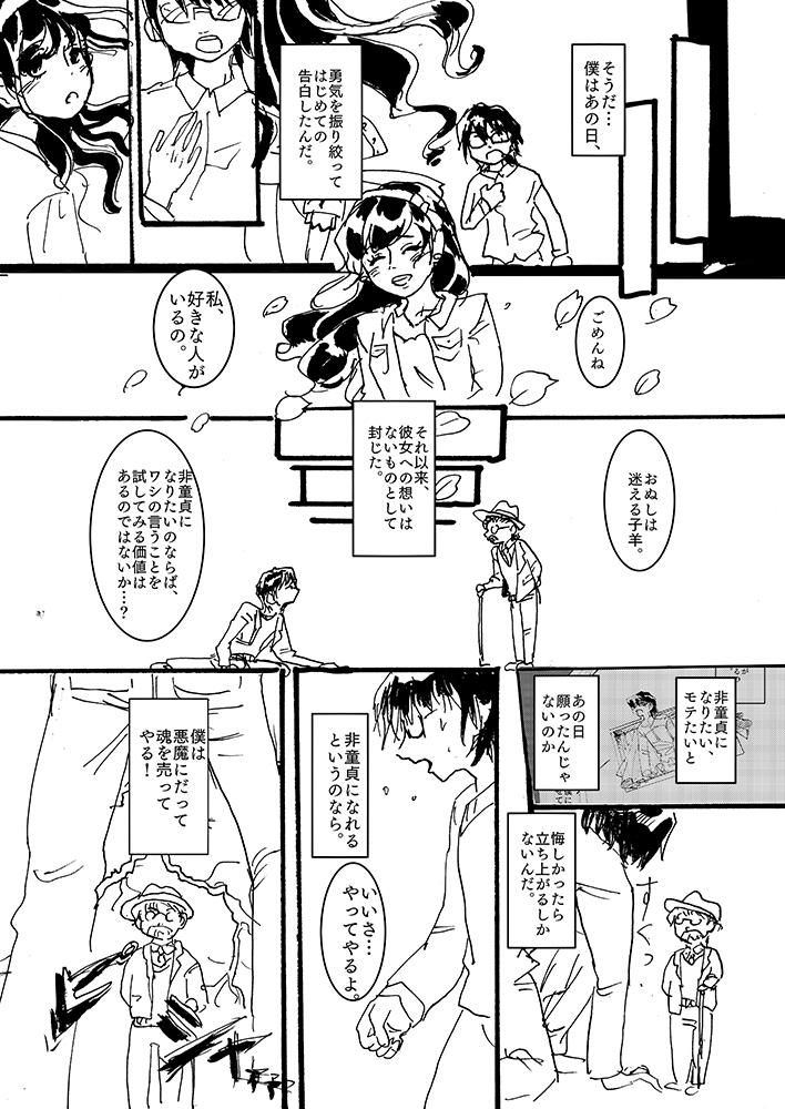 童卒5_5