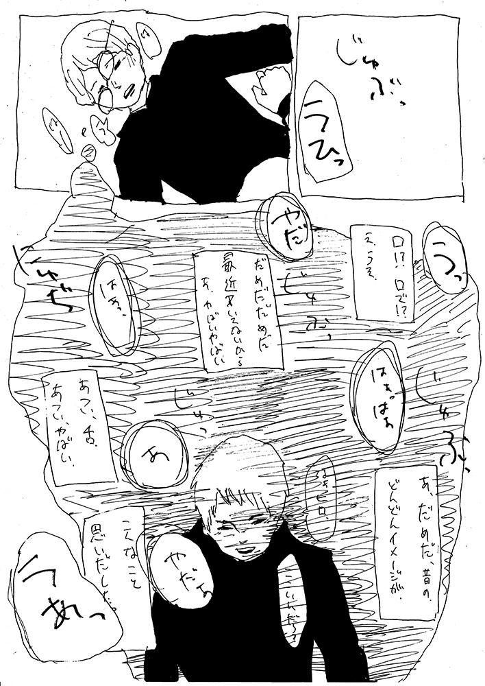 taiyo2.jpg