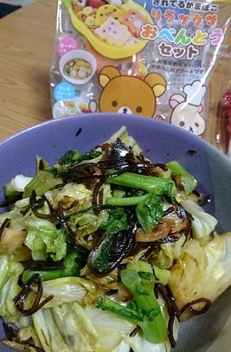 副菜のキャベツしおっぺ炒め