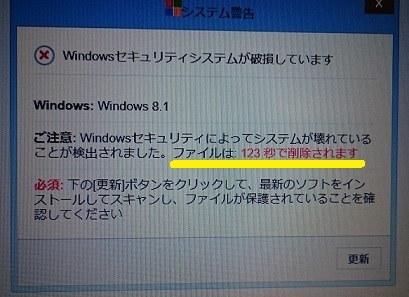 なんのファイル?