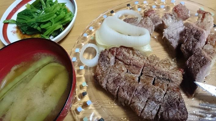 ステーキだっ
