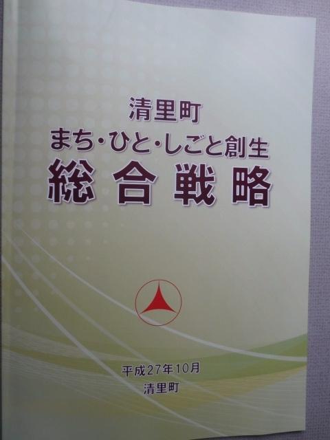 IMG_3657.jpg