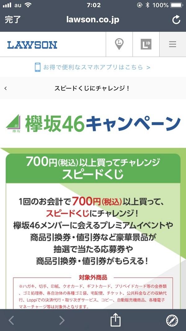 S__23232518.jpg