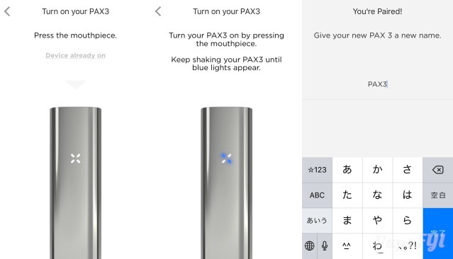 pax_app02.jpg