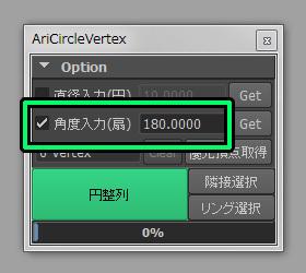 AriCircleVertex014.jpg