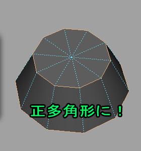 AriCircleVertex024.jpg