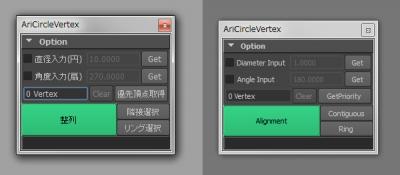 AriCircleVertex025.jpg