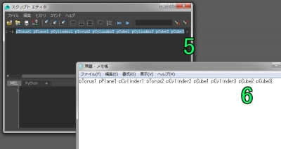 listcopypaste003.jpg