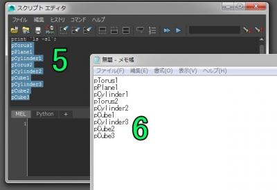listcopypaste007.jpg