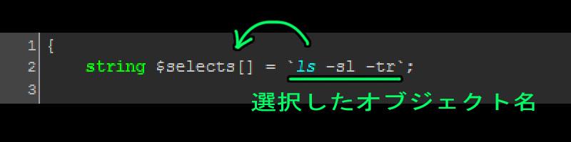 uvSetCopyScript003.jpg