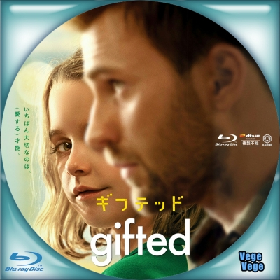 gifted/ギフテッド B1