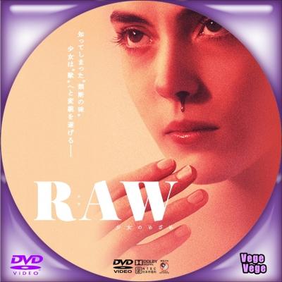 RAW 少女のめざめ D1