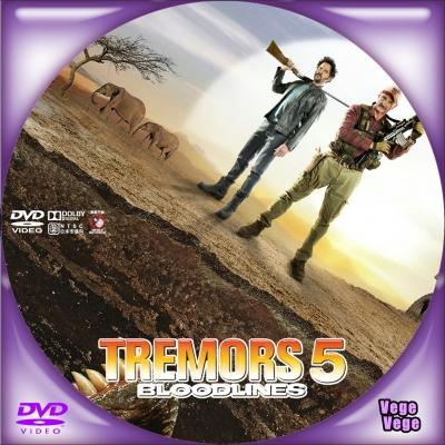 トレマーズ5