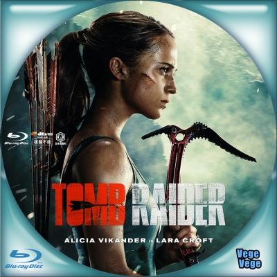 トゥームレイダー ファースト・ミッション B2