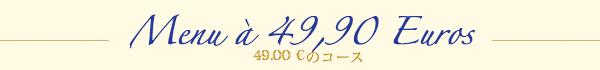 Menua4990E 7