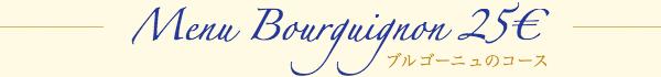 MenuBourGrepissot.png