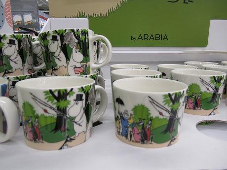 Arabiaムーミンマグ2