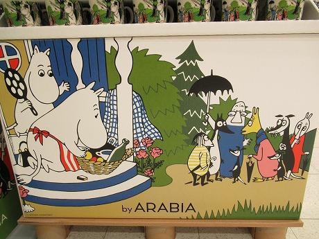 Arabiaムーミンマグ3