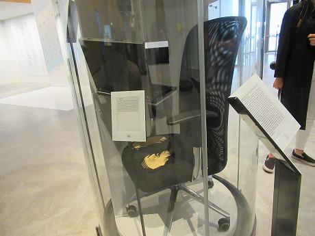 国立博物館Skype開発者の椅子
