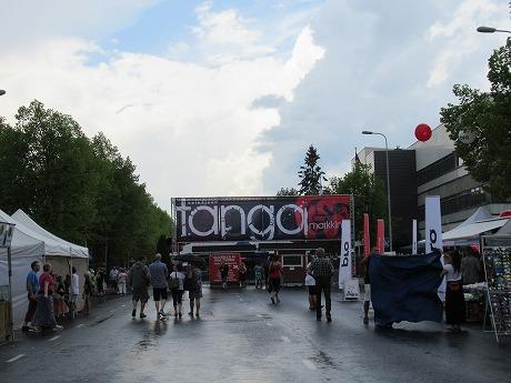 タンゴフェスティバル