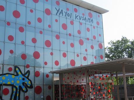 松本市立美術館外観