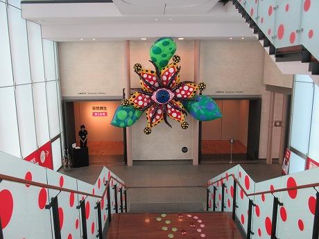 松本市立美術館オブジェ2