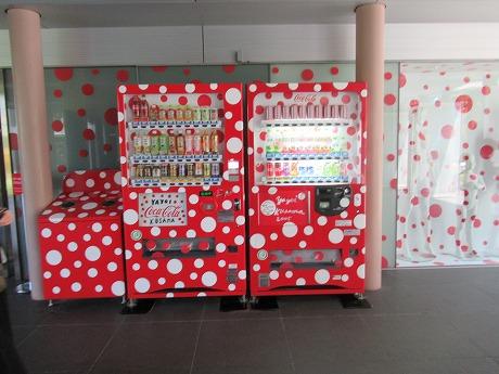 草間彌生自動販売機
