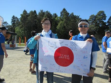 モルック世界大会日本国旗