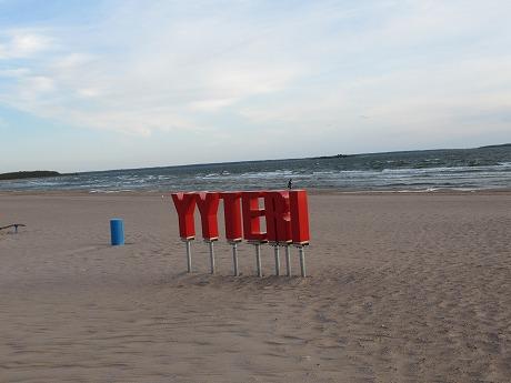 Yyteriビーチ