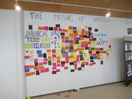 SeAMK図書館展示