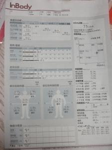 IMG_0601_convert_20180526224752.jpg