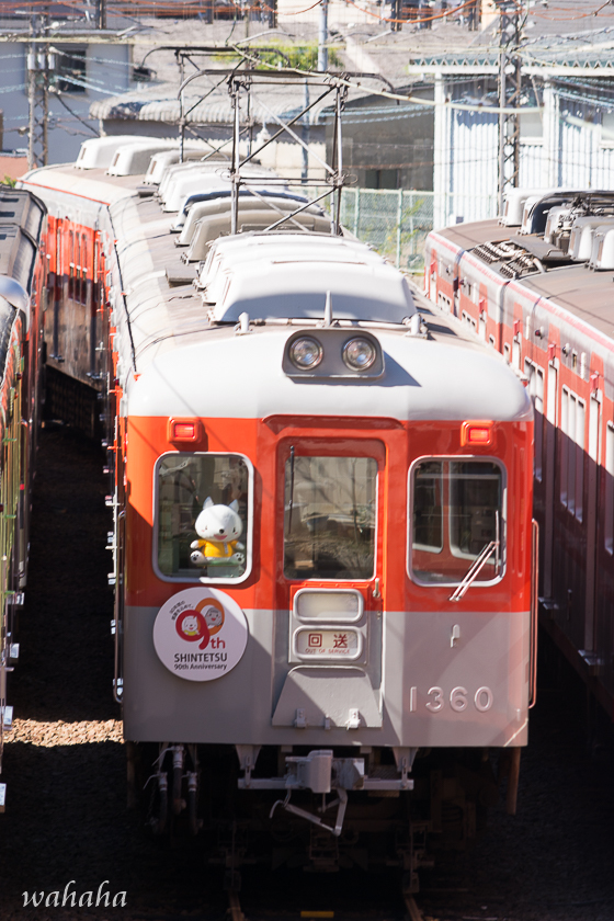 300721sintetsu-03.jpg