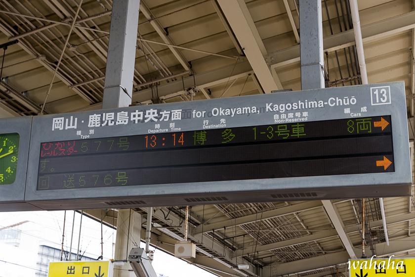 300728himeji_sinkansen-1.jpg