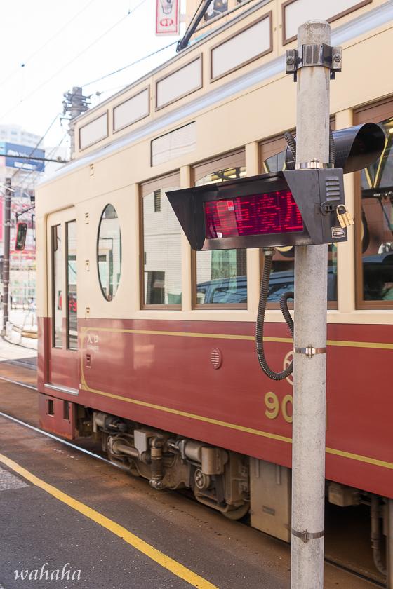 300827tokyo-09.jpg