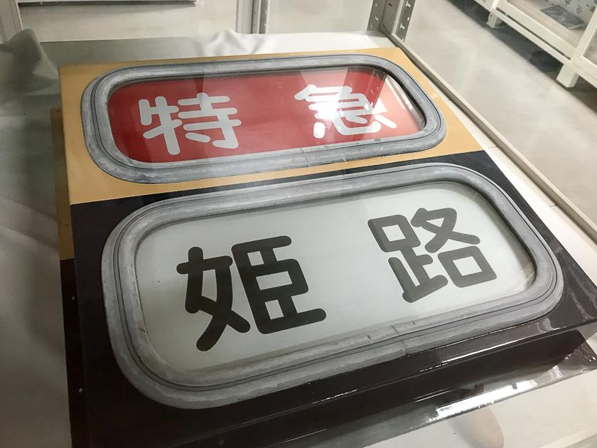 tokyo-08.jpg