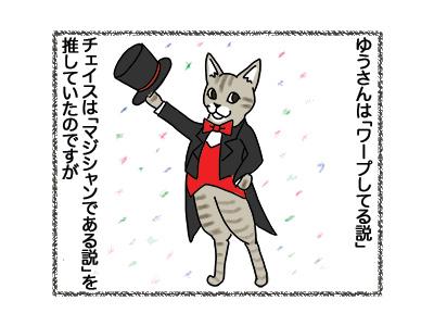 17092018_cat3.jpg