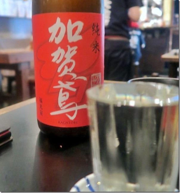 daikinboshi (30)