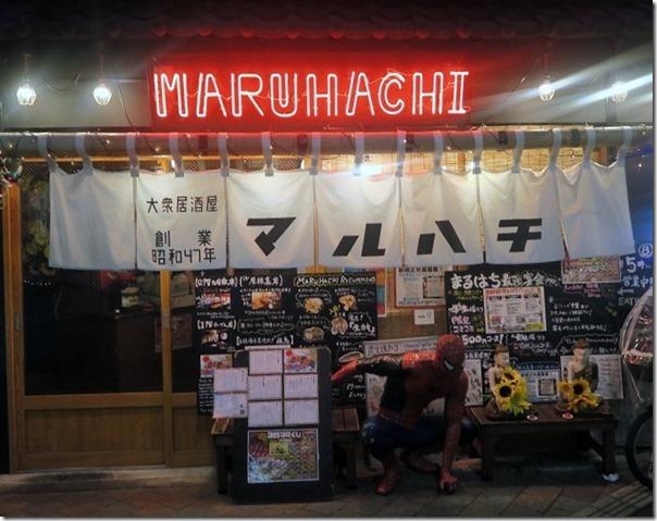 maruhachi (2)
