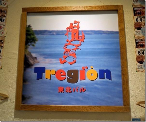 trejion (5)