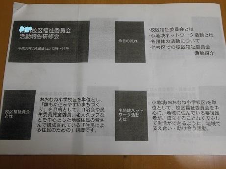 DSCN3024-1.jpg