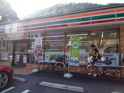 Ride201804220010012.jpg