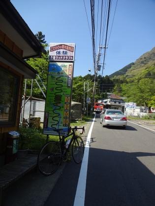 Ride201804220010021.jpg