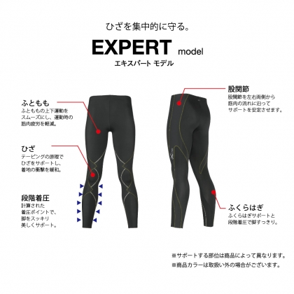 tights_EXPART.jpg