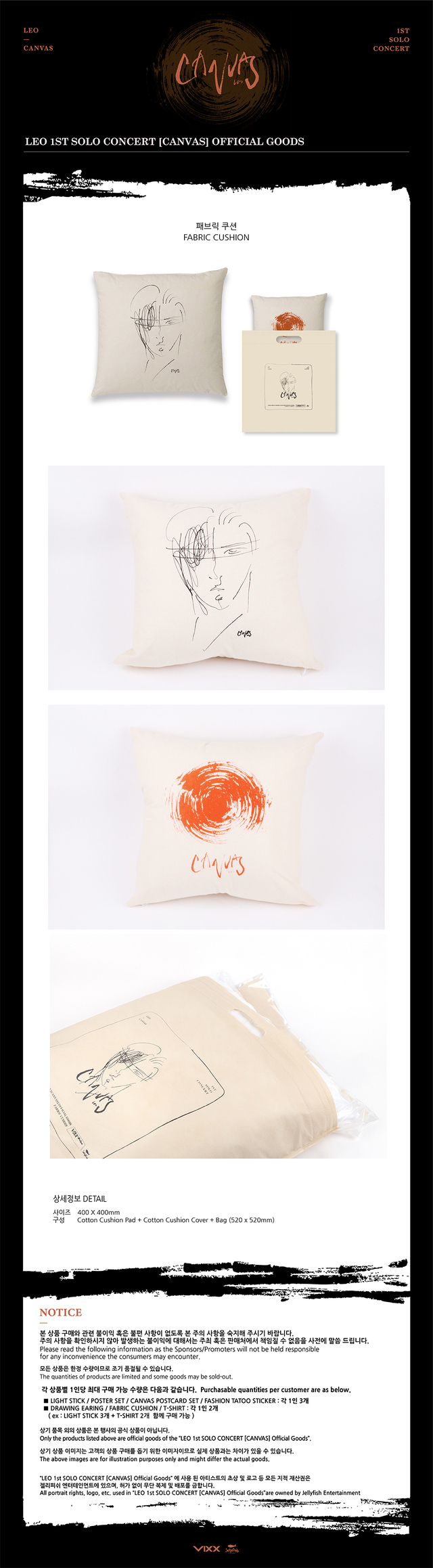 LEO CANVAS MD_cushion_180910