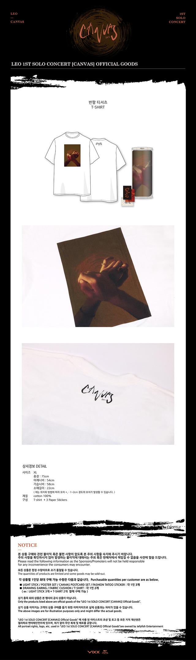 LEO CANVAS MD_Tshirt_180910