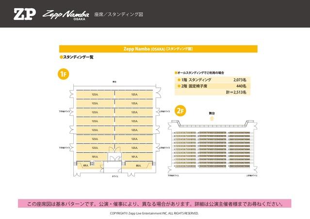 nb_seat-002.jpg