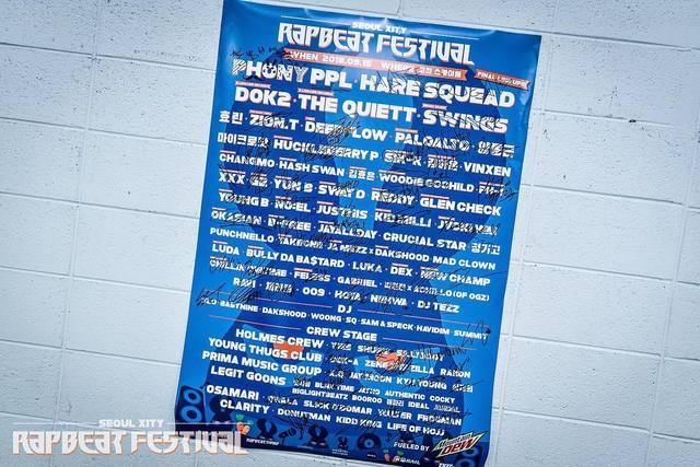 rapbeatfestival_41248864_265659804060644_2955917112565664911_n.jpg