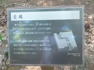 根木内歴史公園