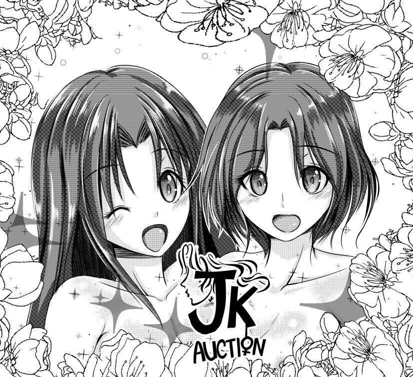 [Manga] Premium JK Meat Auction