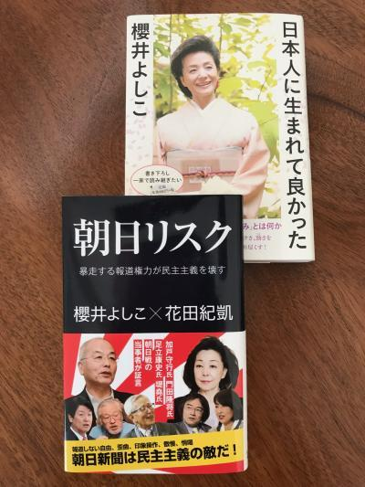 Books 4/18